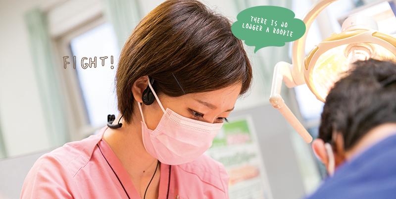 歯科衛生士池田